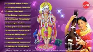 Thiruppugazh - Sudha Ragunathan -  திருப்புகழ் - திருமதி.சுதா ரகுநாதன் (Part 1)