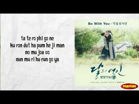 Akmu - Be With You Lyrics (easy lyrics)