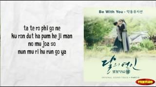 Akmu - Be With You Lyrics (easy lyrics)