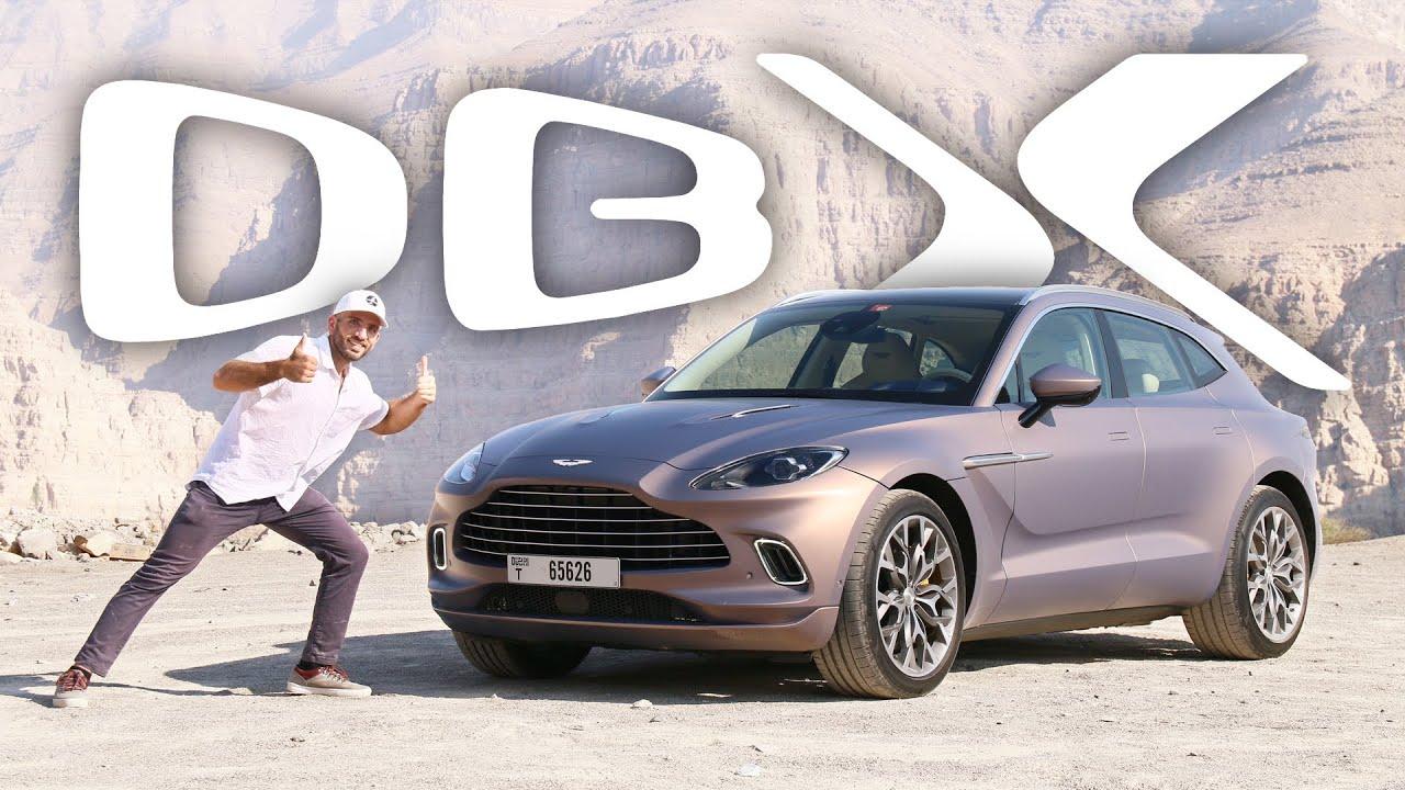 تعرّف على تفاصيل استون مارتن دي بي اكس - Aston Martin DBX