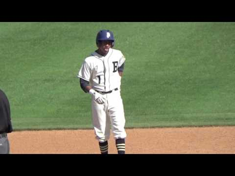 CIF Baseball: St. John Bosco vs. King