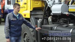 Вакуумная автоцистерна МВ-10, для нужд ОАО 'НК