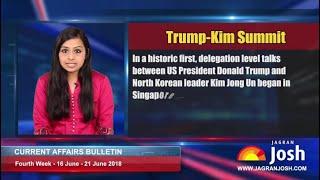 Current Affairs 2018 English: Trump-Kim Summit (June 4th week)
