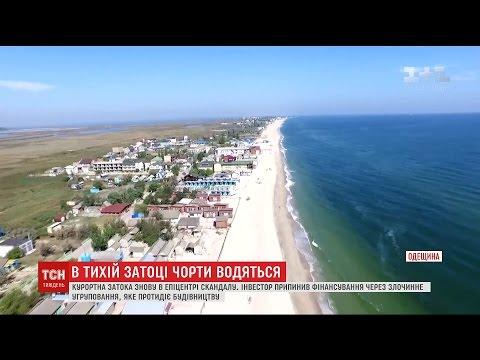 Втрачена перлина України: