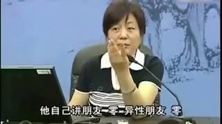 心理专家李玫瑾教授 孩子12岁之前的培养决定孩子的一生