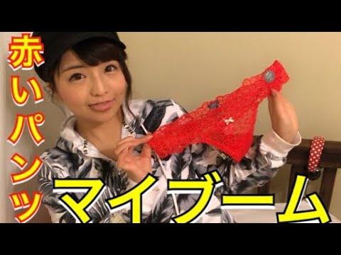 【meruの日常】またパンツが増えた。。