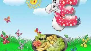 Розвиваючий мультфільм для дітей!!! Літера Е!