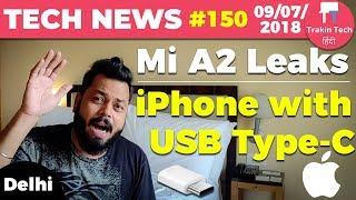 Mi A2 Leaks, Apple on USB Type-C, Mi Max 3, Airtel My Infinity, WhatsApp Update-TTN#150