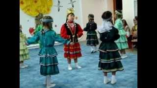 детский сад №1 г.Межгорье р. Башкортостан ,танец