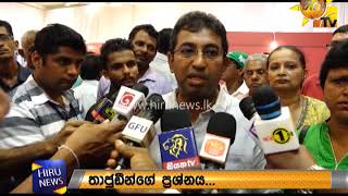Nobody will remain to topple government - Dr. Rajitha