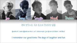 DAY6 – Letting Go (놓아 놓아 놓아) (Color Coded Han Rom Eng Lyrics)   by Yankat