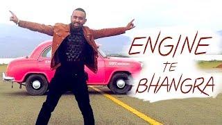 Engine Te Bhangra (Full Song) Gupz Sehra | Savio | Latest Punjabi Song 2017 | Lokdhun Punjabi