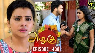 Azhagu - Tamil Serial | அழகு | Episode 430 | Sun TV Serials | 19 April 2019 | Revathy | VisionTime