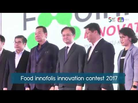 Happy Season Ch 5 : Food innofolis innovation contest 2017