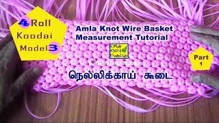 #EPIn 50 - 4 Roll Wire Koodai   Amla knot koodai   wire koodai   Basket Measurement Tutorial Part1