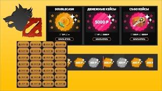 видео Играть в Сапёр на деньги онлайн