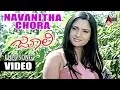 Julie | Navanitha Chora | Sandalwood Queen Ramya & Dino Morea | Kannada Songs video