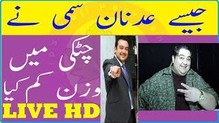 How To Weight Loss Fast At Home - Powerful Tips & Home Remedies for Fast Weight Loss in Urdu-Hindi