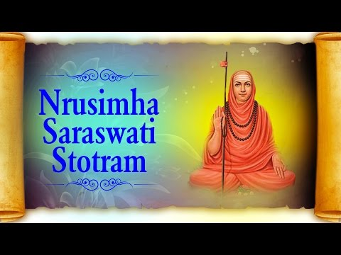 The story of nrusimha saraswati || TNILIVE Devotional