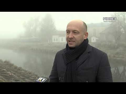 TVRivne1 / Рівне 1: Погода на вихідні: чи буде мороз на Водохреще у Рівному?