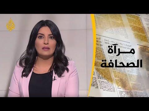 مرا?ة الصحافة الا?ولى 2019/6/17  - نشر قبل 2 ساعة