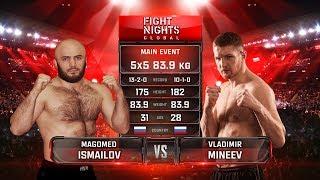 Магомед Исмаилов vs Владимир Минеев / Magomed Ismailov vs. Vladimir Mineev