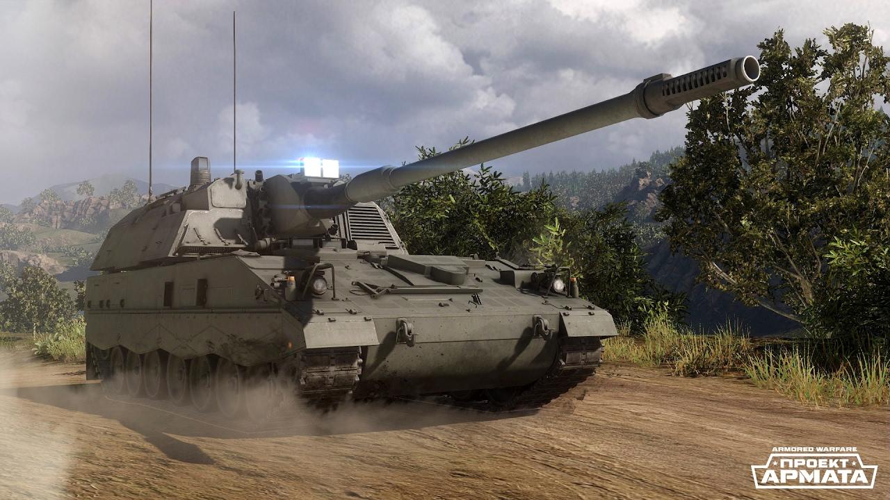 проект армата танк картинки другой