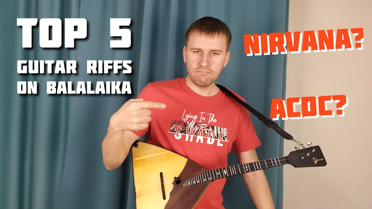Rock GUITAR RIFFS ON BALALAIKA. Топ 5. Рок на Балалайке.
