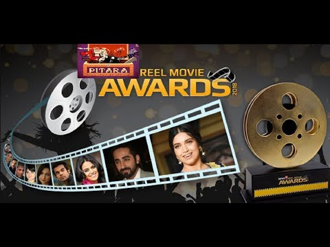News18 Reel Movie Awards First Edition