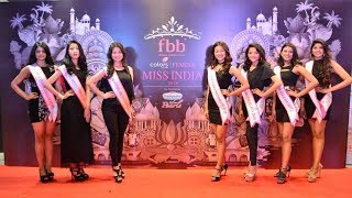 Unveiling of Miss India 2018 North east finalists