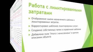 Smeta.ru версия 10