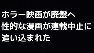 【閲覧注意】東京・埼玉連続幼女誘拐殺人事件【衝撃!幼児愛に苦しんでいた】