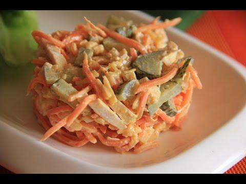 """Салат """"Лисичка"""" с корейской морковкой и куриной грудкой"""