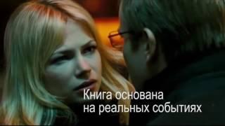 Налоговый триллер 'Аудитор', автор Евгений Сивков