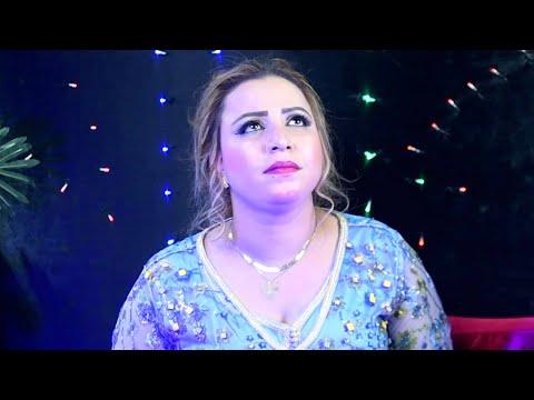 Lamia El Meknassia & Abdelaziz Bajtit – Yach ayma