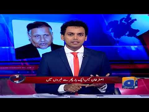 Aaj Shahzeb Khanzada Kay Sath - 11 May 2018 - Geo News
