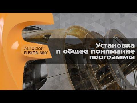 Все уроки по Autodesk Inventor на русском