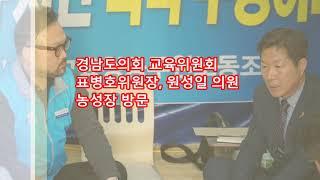 경남교육노조,  61일간의 투쟁기록 영상
