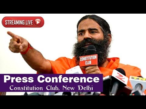 Watch Live! | Press Conference: Swami Ramdev | Constitution Club, New Delhi | 16 Jan 2018