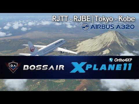 X-Plane 11 | Tokyo (RJTT) - Kobe (RJBE)  | A320 ▷ Mount Fuji ◁