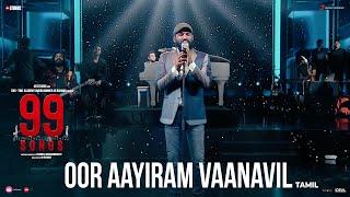 99 Songs - Oor Aayiram Vaanavil Video (Tamil)   A.R. Rahman   Ehan Bhat   Edilsy Vargas   Lisa Ray