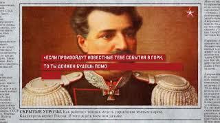 Сталин-сын Пржевальского?