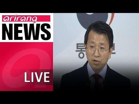 [LIVE/NEWSCENTER] North Korea cancels inter-Korean high-level talks, citing S. Korea-U.S. joint...