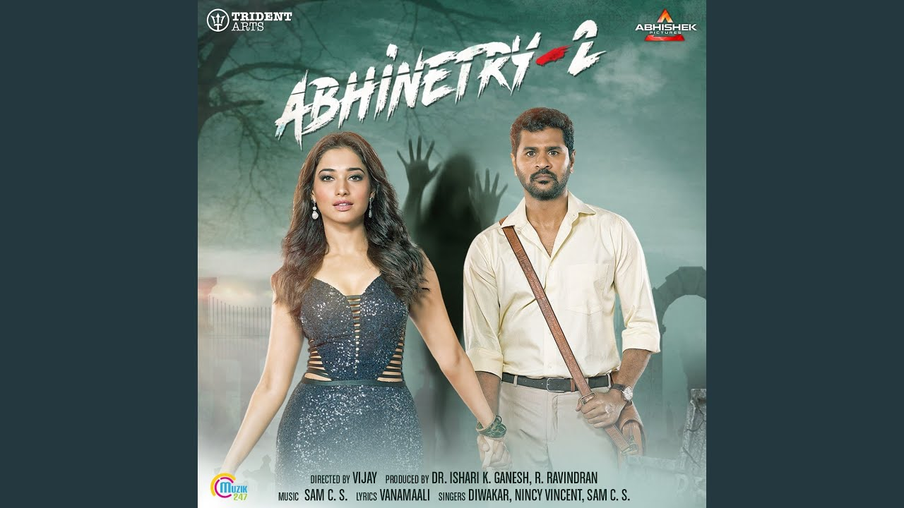Music Abhinetri 2 mp3 Latest, download mp3 songs