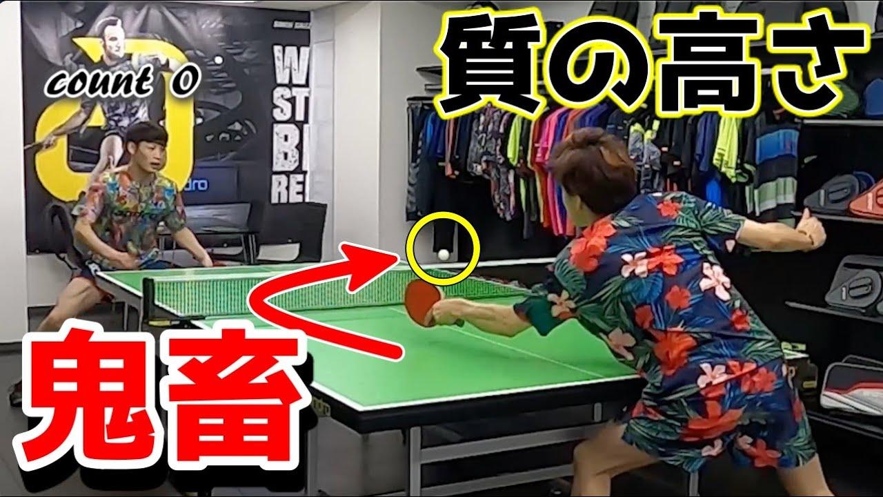 質が上がる!全日本ランカーが教えてくれる究極の練習【卓球】