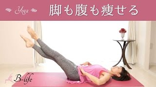 脚やせ・下腹やせを同時に叶えるダイエットエクササイズ☆ thumbnail