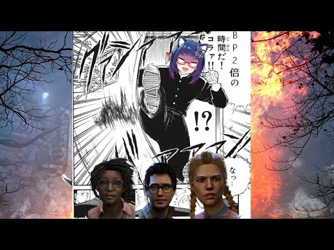 【DbD】2周年目でもデッバイ民【VTuber】