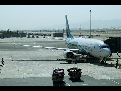 [Flight Report] OMAN AIR | Muscat ✈ Salalah | Boeing 737-800 | Business