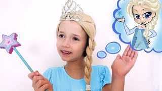 Уля хочет быть как принцесса Эльза