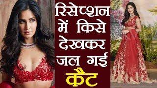 Sonam Kapoor Reception: Katrina Kaif को क्यों आया Alia Bhatt पर गुस्सा ? जानिए यहाँ | वनइंडिया हिंदी
